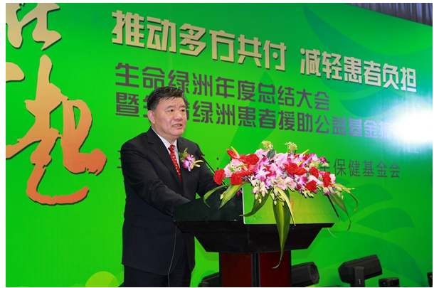 http://www.ngd.org.cn/images/content/2014-11/20141119104637397773.jpg